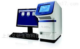 ABI StepOnePlus实时荧光定量PCR仪