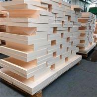 DN450秦皇岛国标40kg酚醛板一立方多少钱