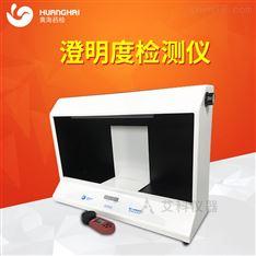 上海黃海藥檢SC-4000A澄明度檢測儀