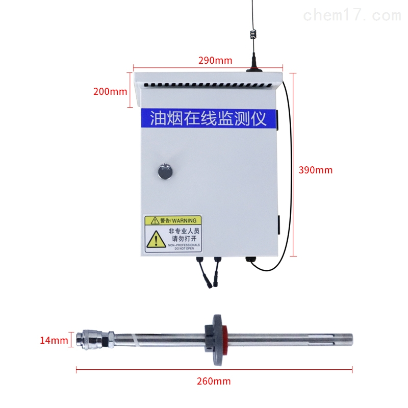 泵吸式油烟在线监测仪品牌
