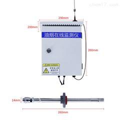 YY-1000泵吸式油烟在线监测系统