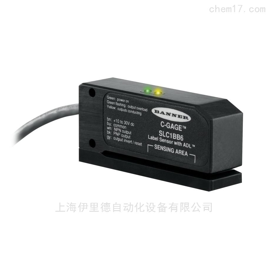 美国邦纳BANNER标签检测传感器