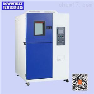 KW-TS-80S重慶高低溫沖擊箱,重慶高低溫沖擊測試箱
