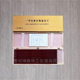 WNG-01一等标准水银温度计