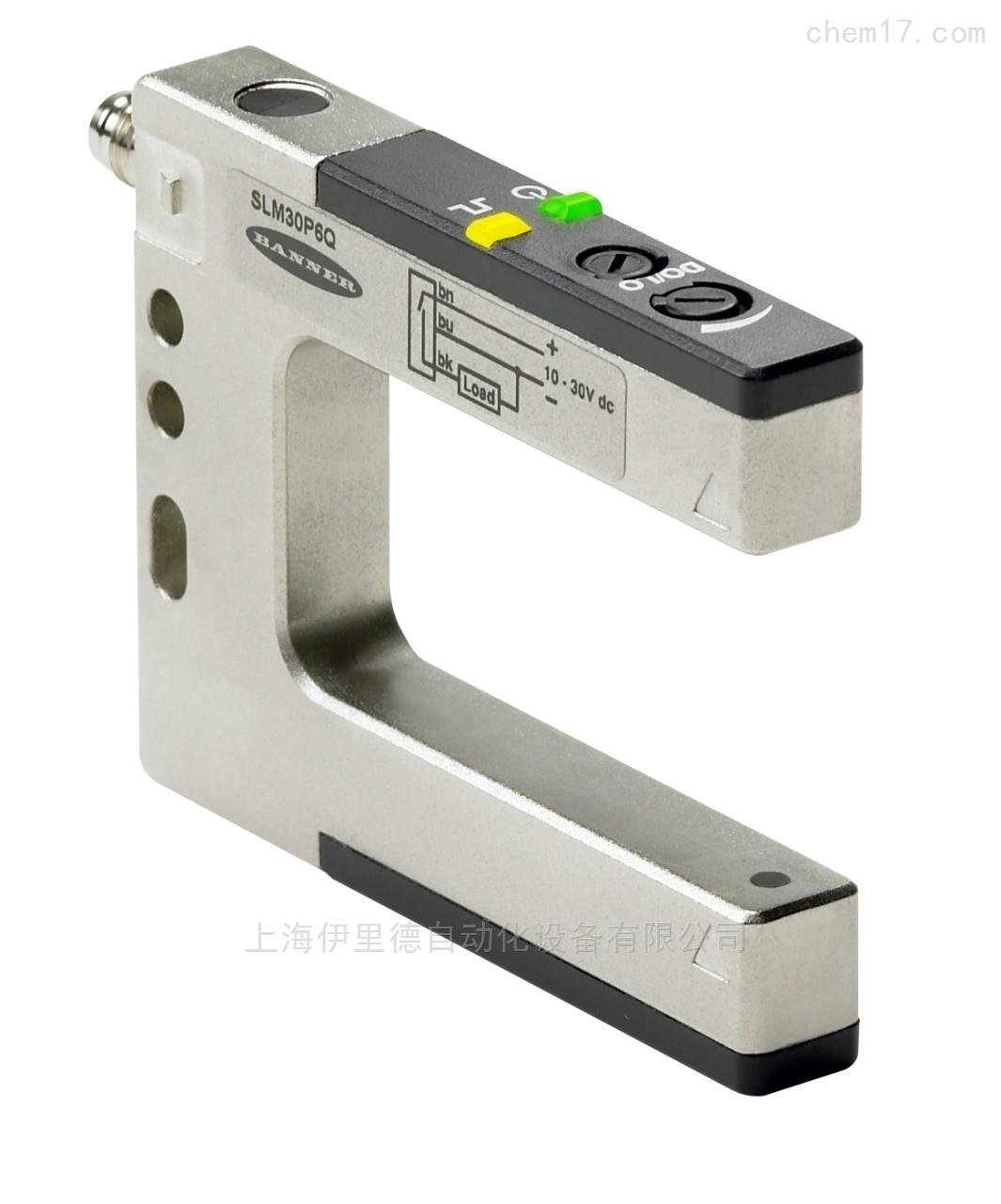 美国邦纳BANNER坚固的金属槽形传感器