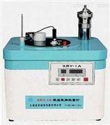 北京煤的发热量测量仪