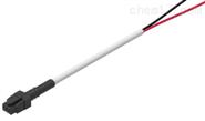 费斯托FESTO电缆NEBV-H1G2-P-2.5-N-LE2性能