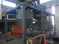 KL-26*水泥发泡板生产设备质量好