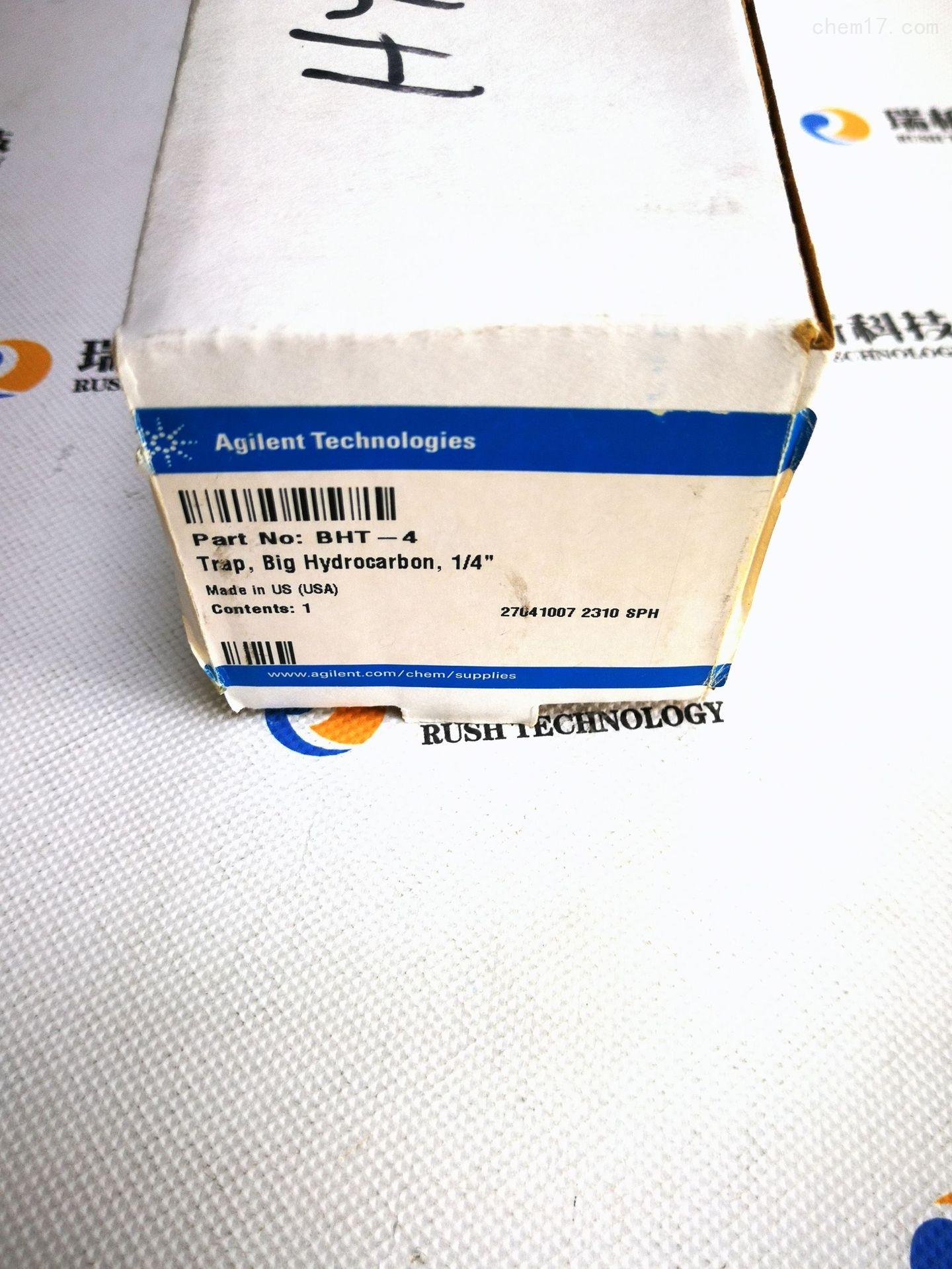 BHT-4安捷伦BHT-4大容量烃类捕集阱