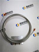 安捷伦G3591-80035气相色谱填充柱