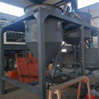 KL-200发泡水泥搅拌机设备与水泥发泡板切割