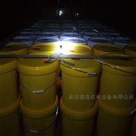 KL-11生产A级硅质板改性剂小料