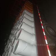 KL-11硅质聚苯板小料销售程序