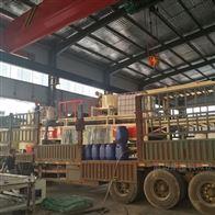 KL-11硅质保温板防水剂添加剂供应厂家