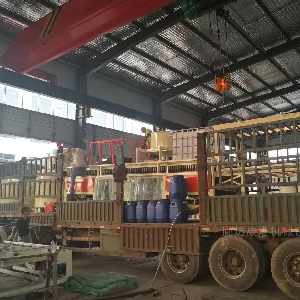 硅岩保温板生产小料加入改性剂过程