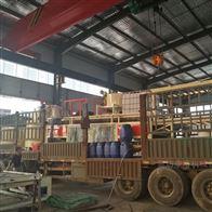 kl-58硅质板生产线渗透硅岩板增强剂销售渠道