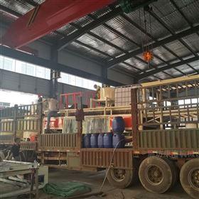 KL-11硅岩保温板生产小料加入改性剂过程