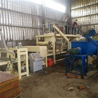 KL-56大型机制岩棉复合板保温板机械设备生产线