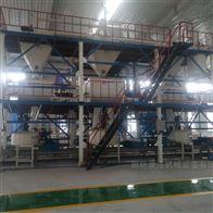 KL-57保温外墙板水泥纤维免拆模板生产设备