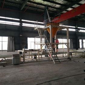 全自动水泥机制岩棉复合板设备生产结构