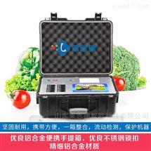 化肥检测仪价格