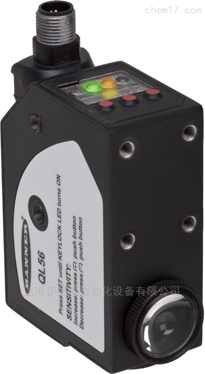 美国邦纳BANNER坚固外壳荧光传感器