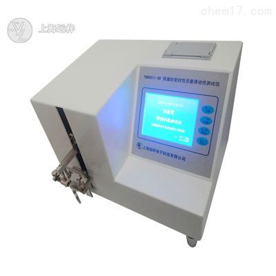 YBB0011-HD预灌封注射器密封性活塞滑动性测试仪