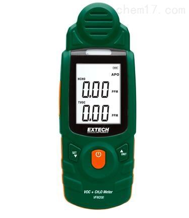 甲醛VOC检测仪