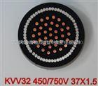 MKVV32-2*1.5 3*2.5 8*6 阻燃控制电缆规格