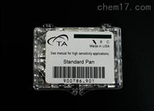 SP-RFXLGGDSC TA PE  热重 差热 热分析铝坩埚