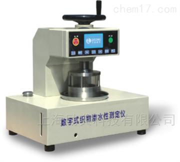 LD-YF2001数字式渗水性测定仪