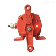 BH-PW-LSKGJB-T帶LED燈雙向拉繩開關