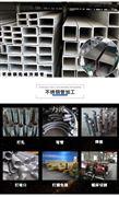 不锈钢立柱(板管材)生产厂家