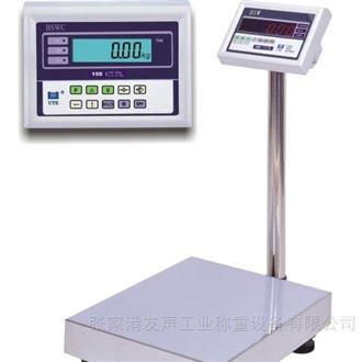 電子磅TCS-500KG江陰修秤、磅秤