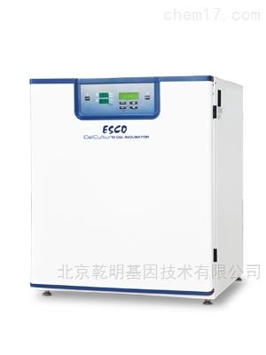 ESCO CelCulture® 二氧化碳培养箱