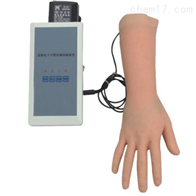 KAC/S5电子手臂静脉穿刺训练模型