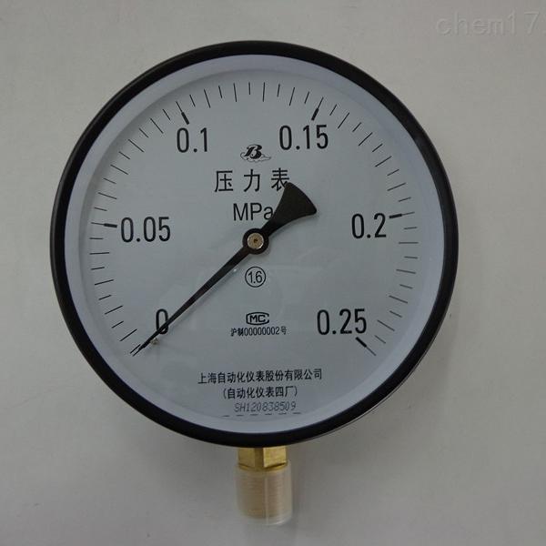 YE-100膜盒压力表上海自动化仪表四厂