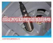 UE-RAS远程接触传感器.轴承监控器