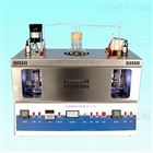 GC-0191潤滑油破乳化值測定儀