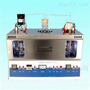 GC-0191润滑油破乳化值测定仪