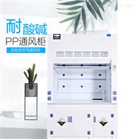 广州PP排毒柜 通风柜设备厂家