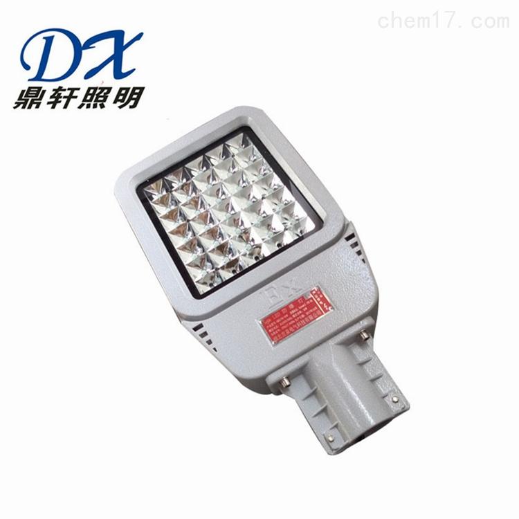 LED防爆路灯50W/100W防爆马路灯厂家