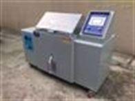 厂家提供盐雾试验机各种零配件