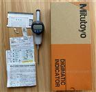 日本Mitutoyo數顯千分表543-491B