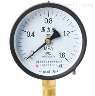 Y-101Q普通压力表