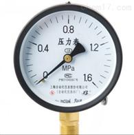 Y-63Q普通压力表