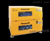 上海知楚二层组合式全温振荡培养箱ZQZY-B8V