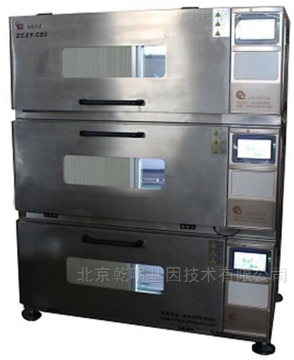 知楚组合式大容量CO2二氧化碳振荡培养箱