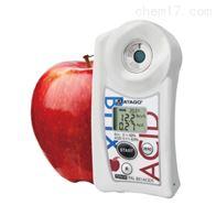 爱拓ATAGO苹果糖酸一体机糖酸度计测糖仪