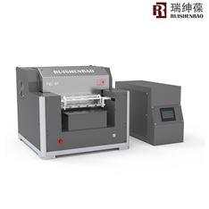 FMC-01硅钼棒加热熔融炉X荧光分析制样设备